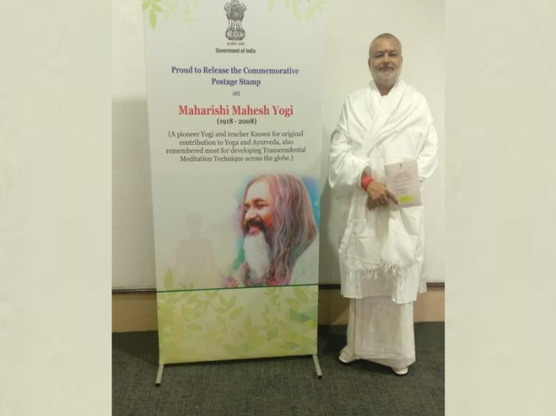 Postal Release of Maharishi Ji by Prime Minister of India