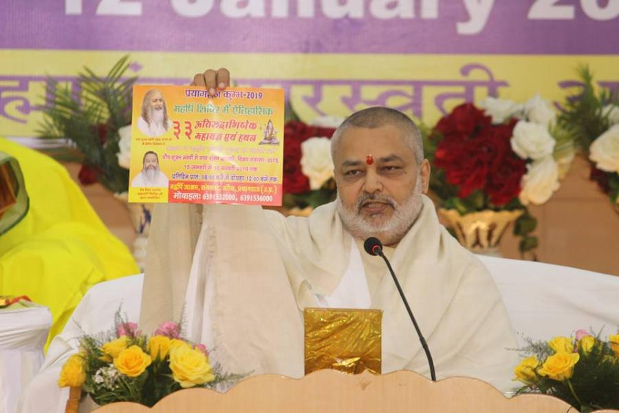 Brahmachari Girish Ji releasing leaflet of 33 Atirudrabhishek to be performed during Prayagraj Kumbh 2019 in Maharishi Shivir.