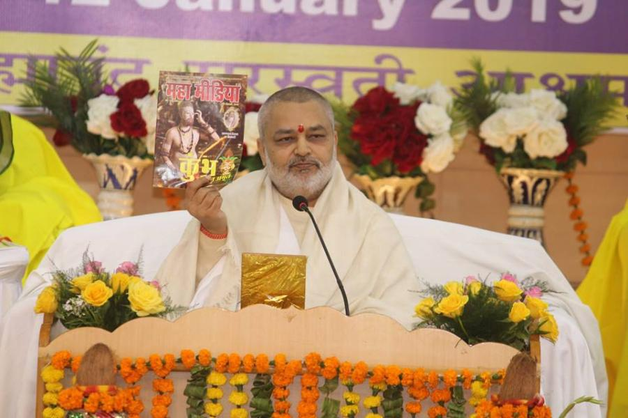 Honourable Brahmachari Girish Ji releasing Maha Media Magazine January Issue during the 102nd Birthday celebration of His Holiness Maharishi Mahesh Yogi Ji on 12th January 2019 as Age of Enlightenment Day - Gyan Yug Diwas. His birthday was celebrated all over the world.