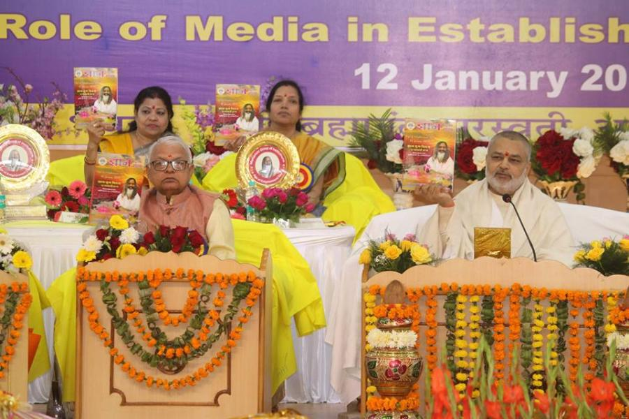 Annual magazine of Maharishi Vidya Mandir Schools Gyan 2019 was released by Brahmachari Girish Ji and eminents guests present on the stage during the 102nd Birthday Celebration of His Holiness Maharishi Mahesh Yogi Ji as the Age of Enlightenment Day - Maharishi Gyan Yug Diwas on 12th January 2019 at Maharishi Utsav Bhawan, Bhopal.