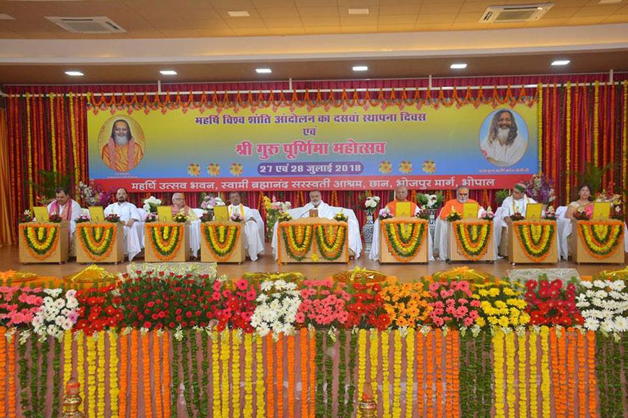 Celebration of Shri Guru Purnima and 10th Foundation Day of Maharishi World Peace Movement organized on 27th and 28th July 28, 2018 at Maharishi Utsav Bhawan, Swami Brahmanand Saraswati Ashram, Chhan, Bhojpur Marg, Bhopal.