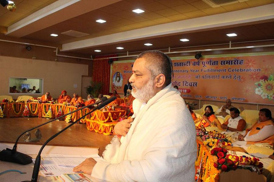 Brahmachari Shri Girish Ji - Chancellor of Maharishi Mahesh Yogi Vedic Vishwavidyalaya, Madhya Pradesh is delivering key note address during Maharishi Birth Centenary Year Fulfillment Celebration held on 11, 12 and 13 January 2018 at Bhopal.