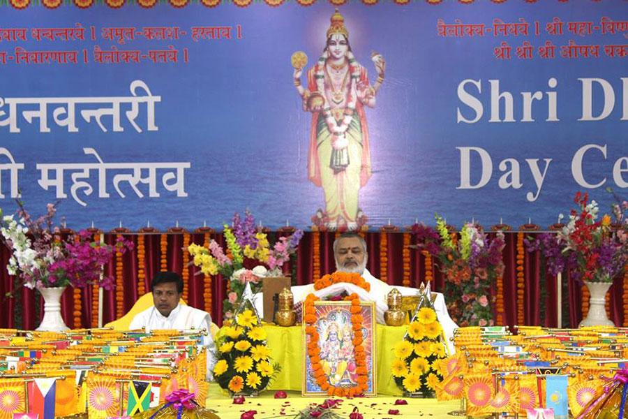 3 Days celebration was organised at Gurudev Brahmanand Saraswati Ashram, Bhojpur Road, Bhopal. First day was celebrated as Dhanvantari Jayanti and puja was performed by Brahmachari Girish Ji with more than 100 Maharishi Vedic Pundits.